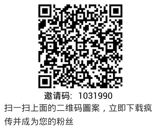 Screenshot_2015-07-31-08-56-54