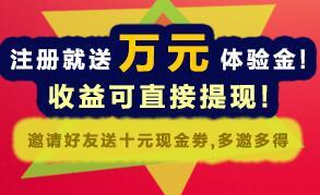 jiaofenzaixian