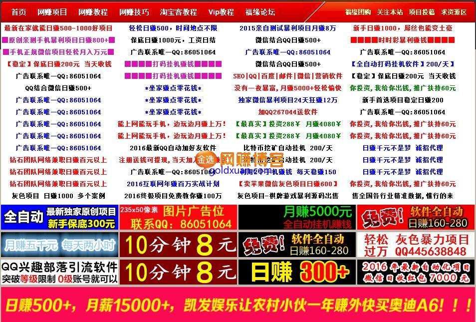 fuyuanweb