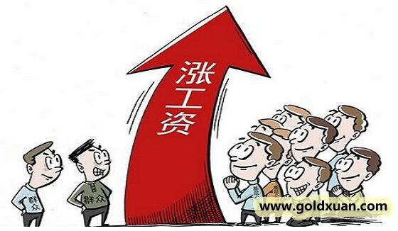 gongwuyuan