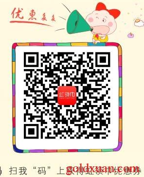 红领巾app