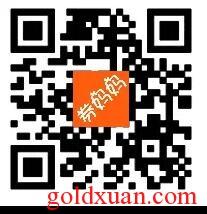 weixinhuafei
