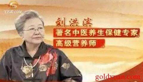 相比较神医刘洪斌,我们做点广告有什么